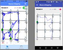 マップ(iOS/Android)