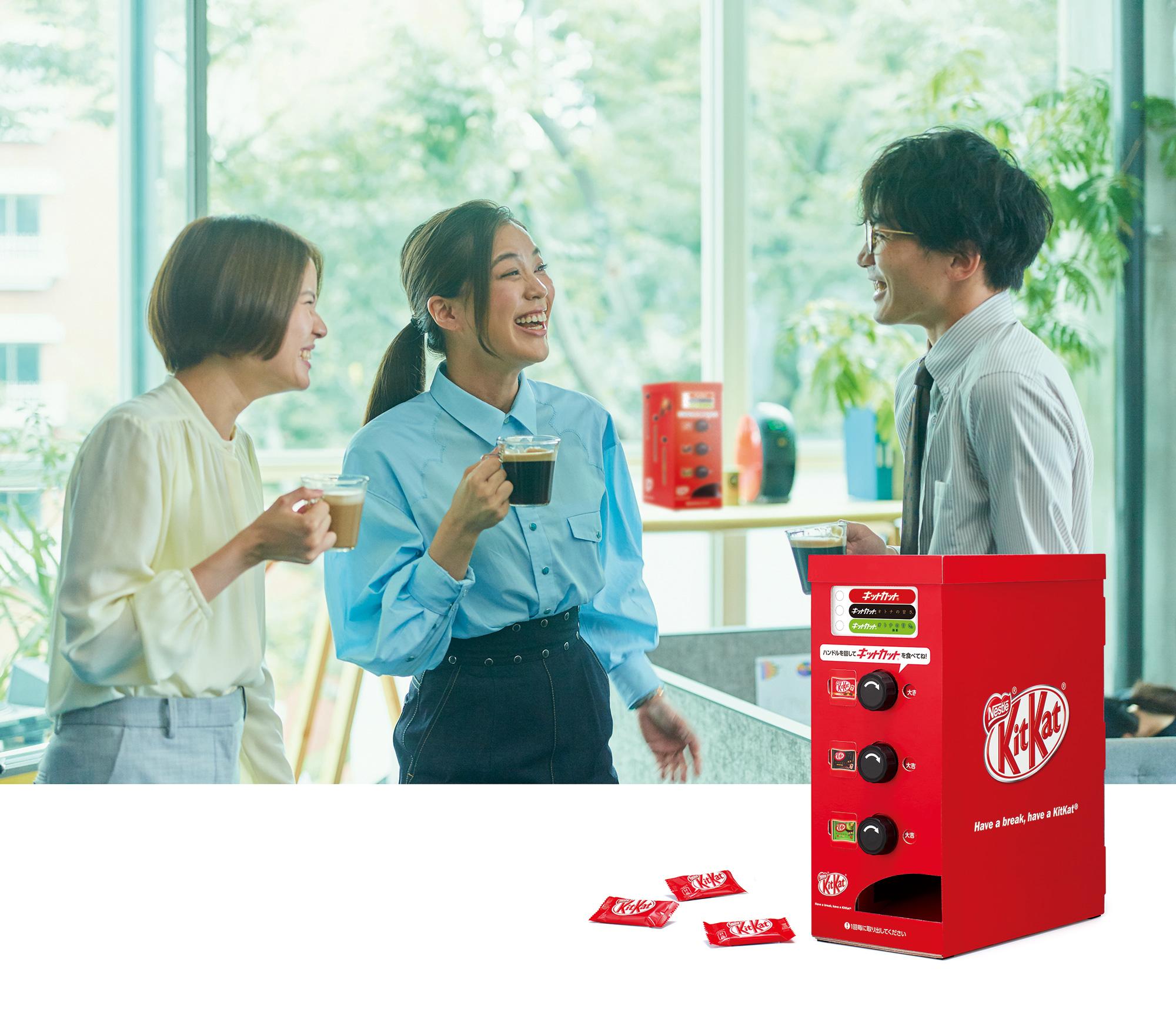 【ネスレ日本様】IoT x オフィスコミュニケーション の先進事例として、IoTネットワーク「Sigfox」を活用した国内初のオフィス 向け商用サービスの実現を支援しました