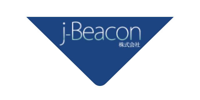 j-Beacon株式会社
