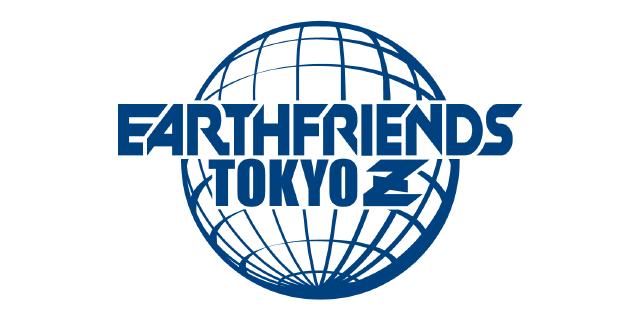アースフレンズ東京Z - 株式会社GWC